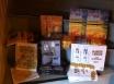 bild-böcker i trapp-besk